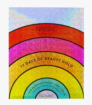 Inc.redible 12 Days of Beauty Gold Adventskalender 2019